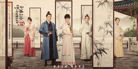The Story of Ming Lan 知否知否应是绿肥红瘦 Episode 1 - 11