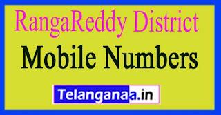 Bantaram Mandal Sarpanch Upa-Sarpanch Mobile Numbers List RangaReddy District in Telangana State
