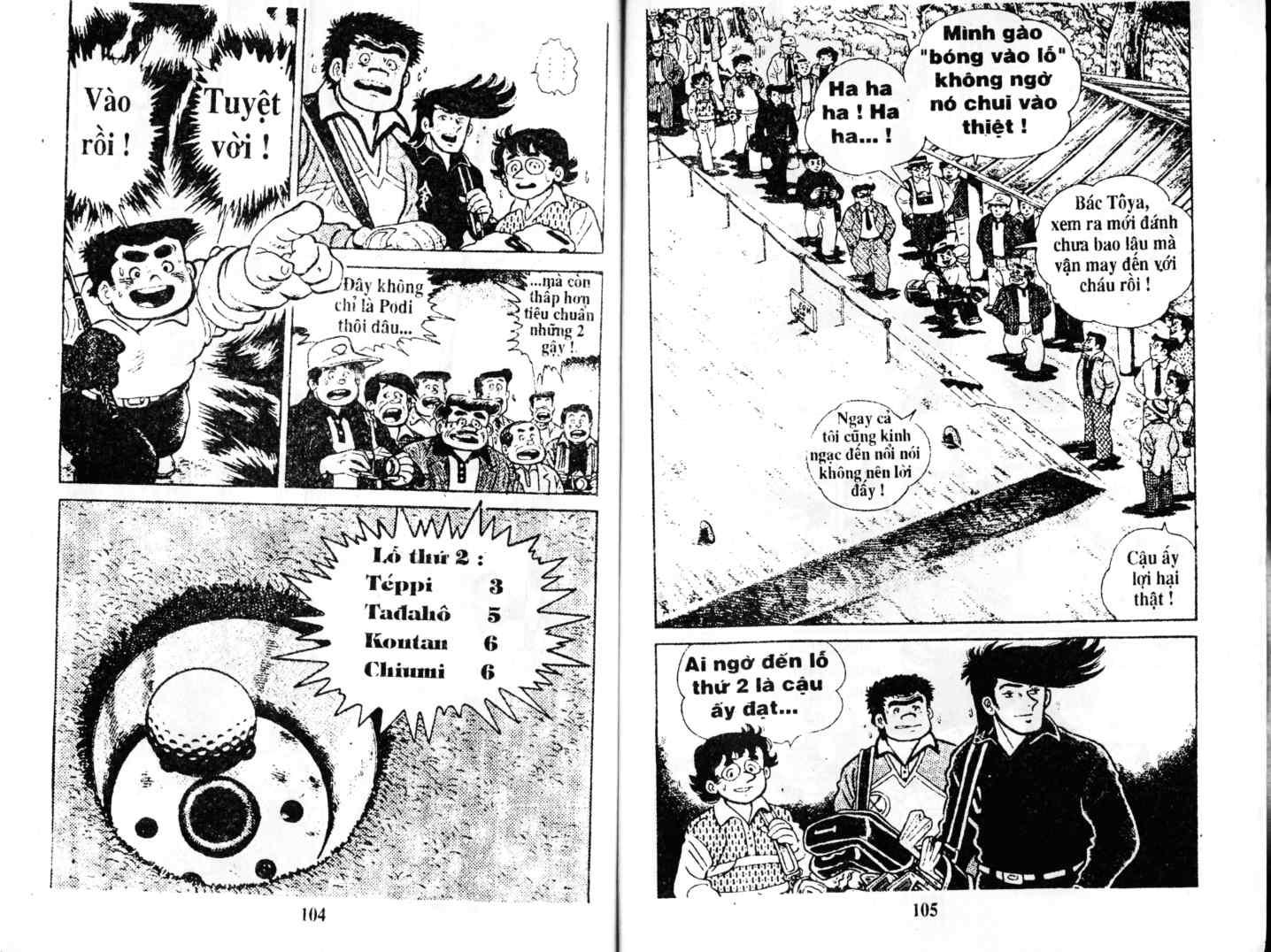 Ashita Tenki ni Naare chapter 3 trang 51
