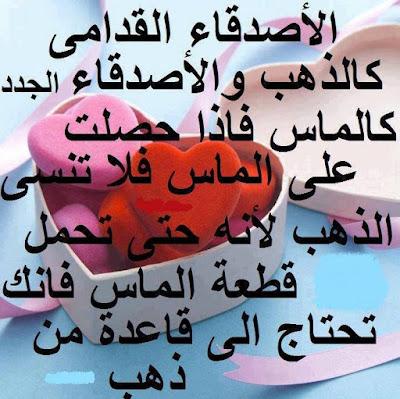 love-imge1412186346_