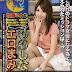 JAV Subtitle English Rina Kato ABS-032