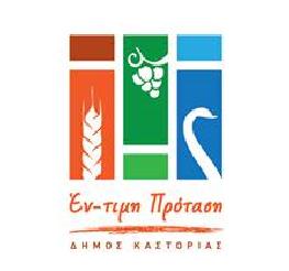Αποχώρησε ενοχλημένος ο Γρηγόρης Χωλόπουλος από το ψηφοδέλτιο του Αγγελή