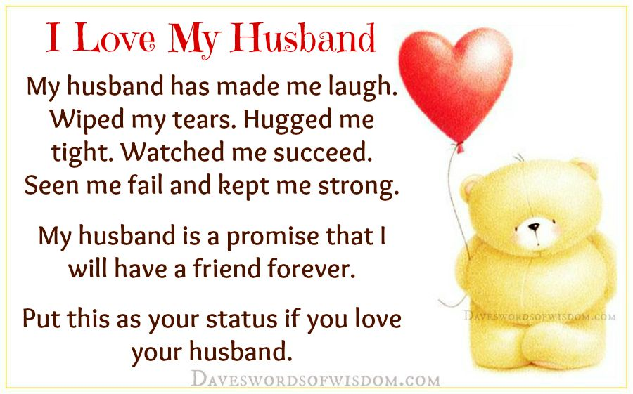 Love Quotes For My Darling Husband : Daveswordsofwisdom I Love My Husband