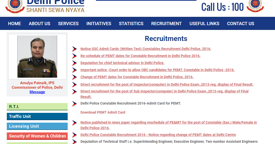 dp  P Govt Job Online Form on