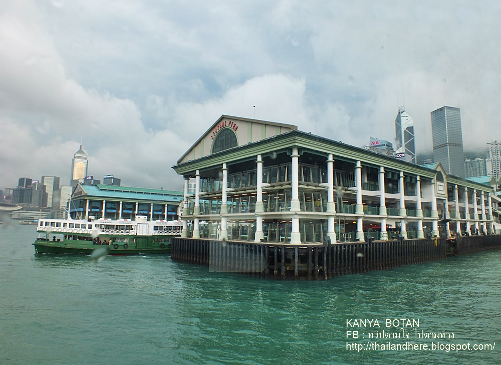 how to get to central pier 5 hong kong