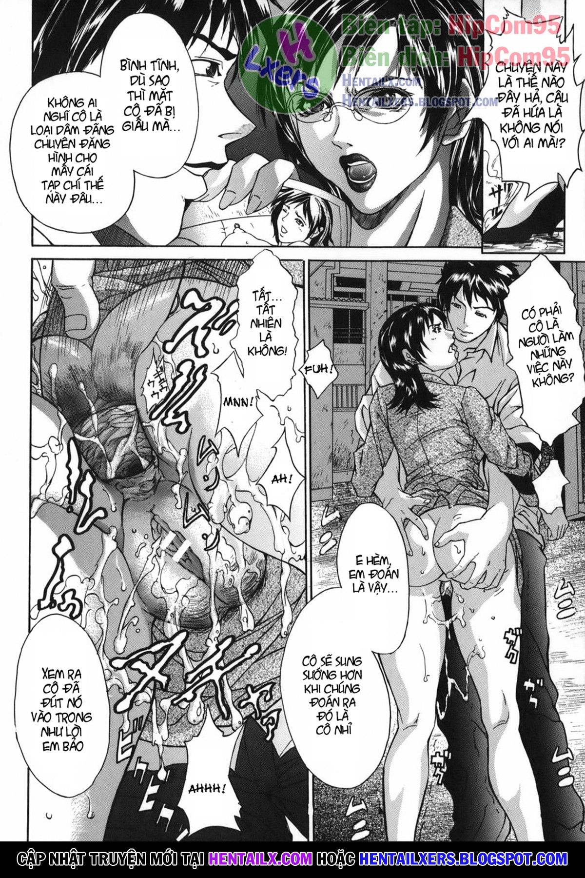 Hình ảnh 010_boinzuma_010 in Boinzuma - Motherlike Obscene Wife