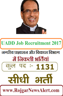 UADD Job Recruitment 2017