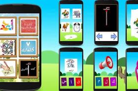 علم أطفالك الحروف العربية والإنجليزية من خلال هذه اللعبة الرائعة والممتعة