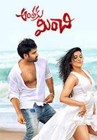 Anthaku Minchi - Telugu movies 2018 collections