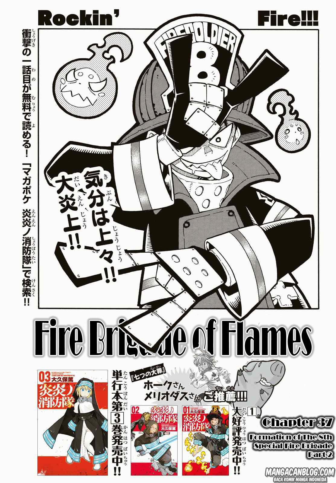 Komik fire brigade of flames 037 - chapter 37 38 Indonesia fire brigade of flames 037 - chapter 37 Terbaru 1|Baca Manga Komik Indonesia