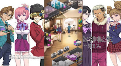 Shin Megami Tensei, Liberation Dx2, SMTL Dx2, Walkthrough Guide