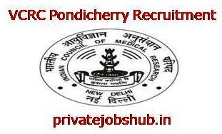 VCRC Pondicherry Recruitment