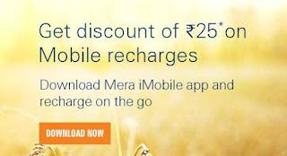 Mera iMobile App - Get Rs.25 Off On 50 Recharge