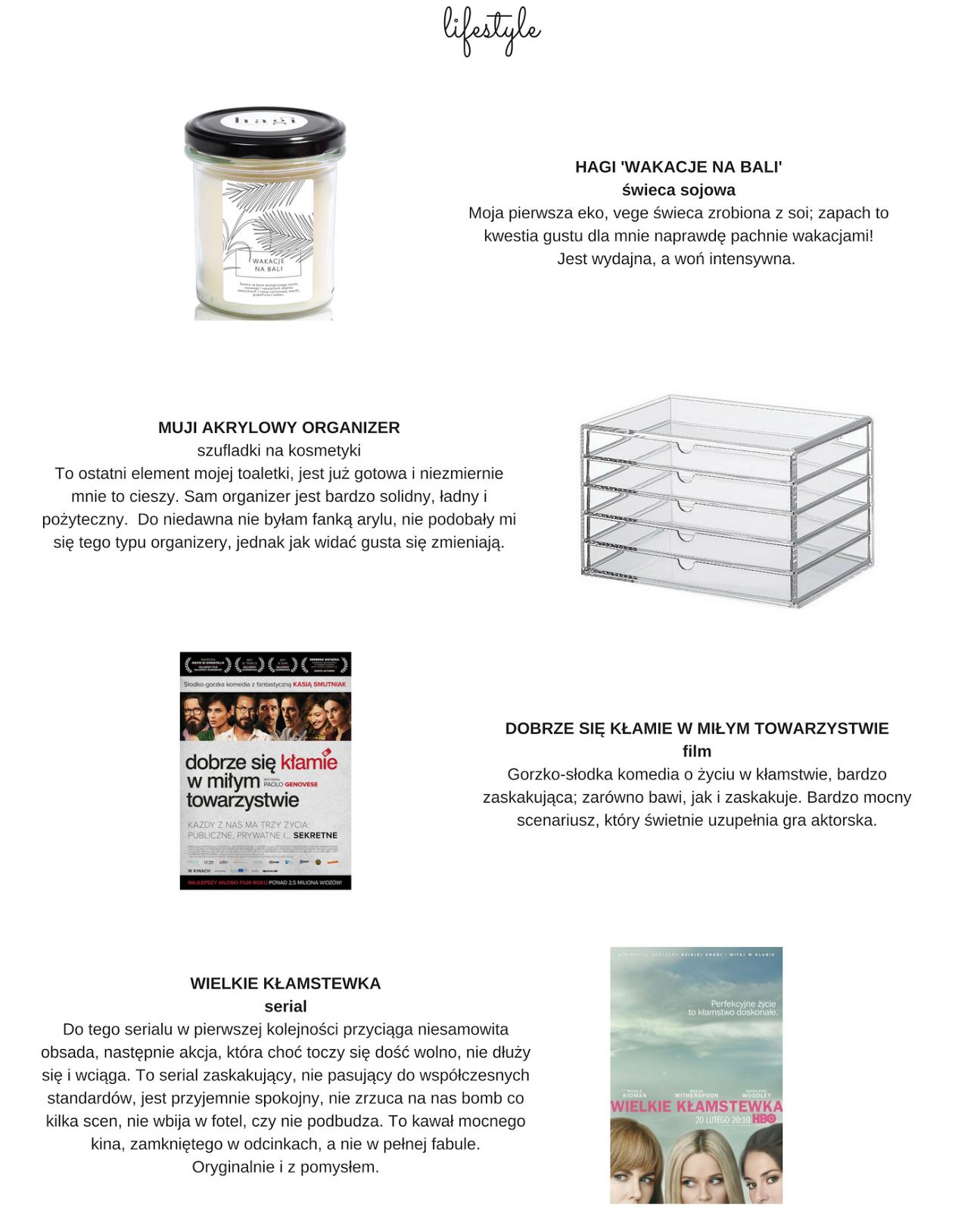 ulubione rzeczy blog kosmetyki