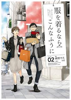 服を着るならこんなふうに 第01 02巻 [Fuku o Kiru Nara Konna Fuu ni Vol 01 02], manga, download, free