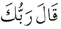 Soal PAI Kelas 3 SD Bab 1 Membaca Dan Menulis Kalimat Dalam Al-qur'an dan Kunci Jawaban