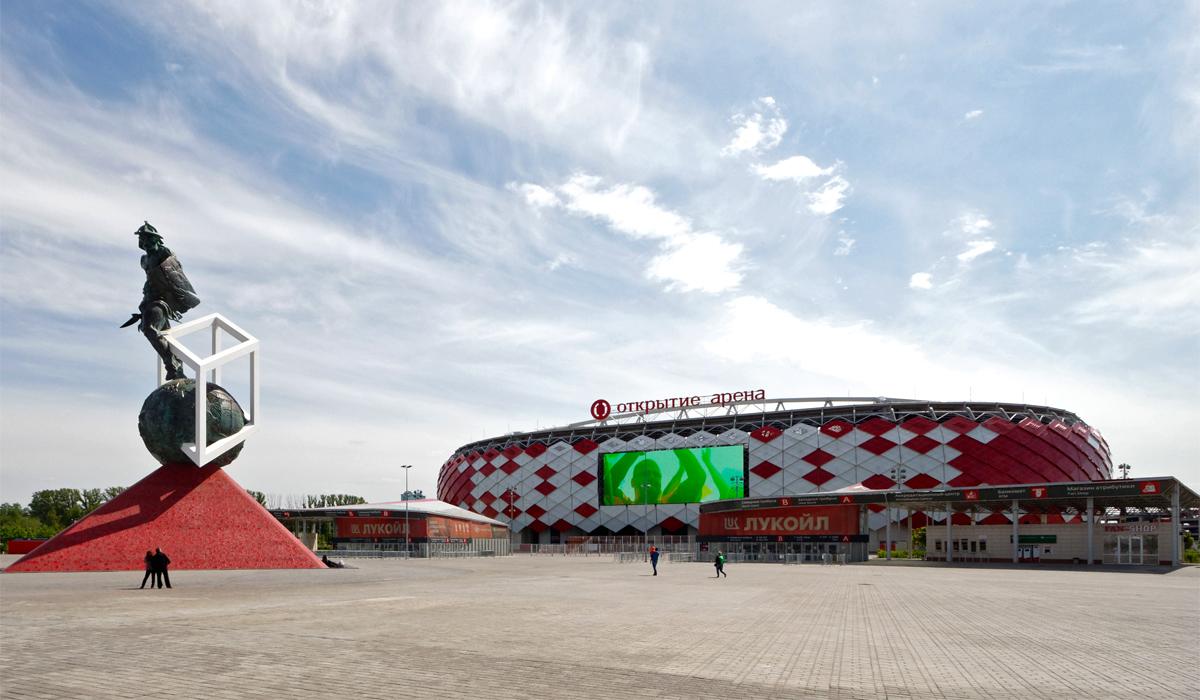 guida stadi mondiali russia 2018 mosca spartak