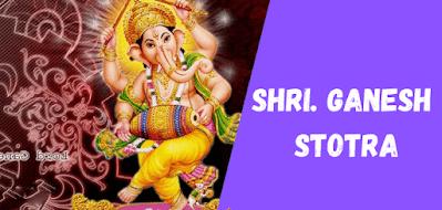 Ganesh Strotram in English With PDF