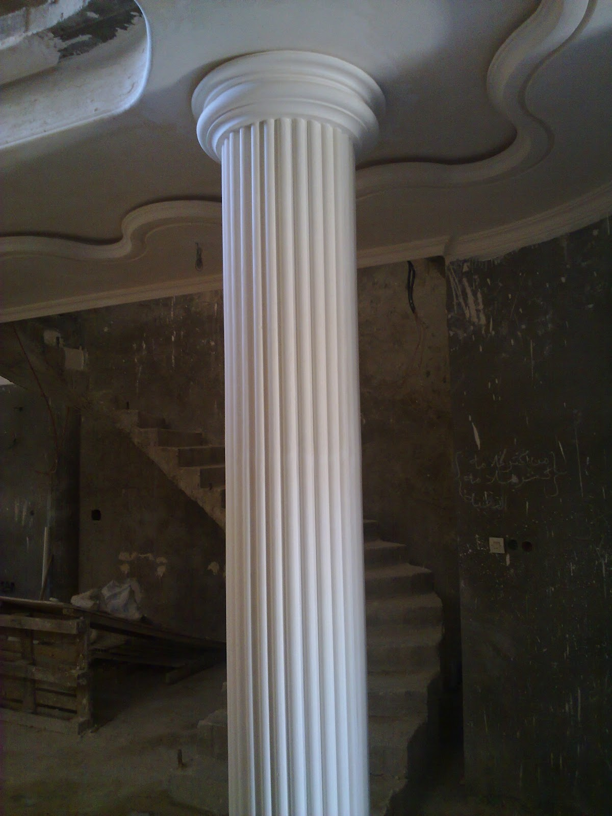 Colonnes pl tre d corations ms timicha d coration for Colonne platre decor