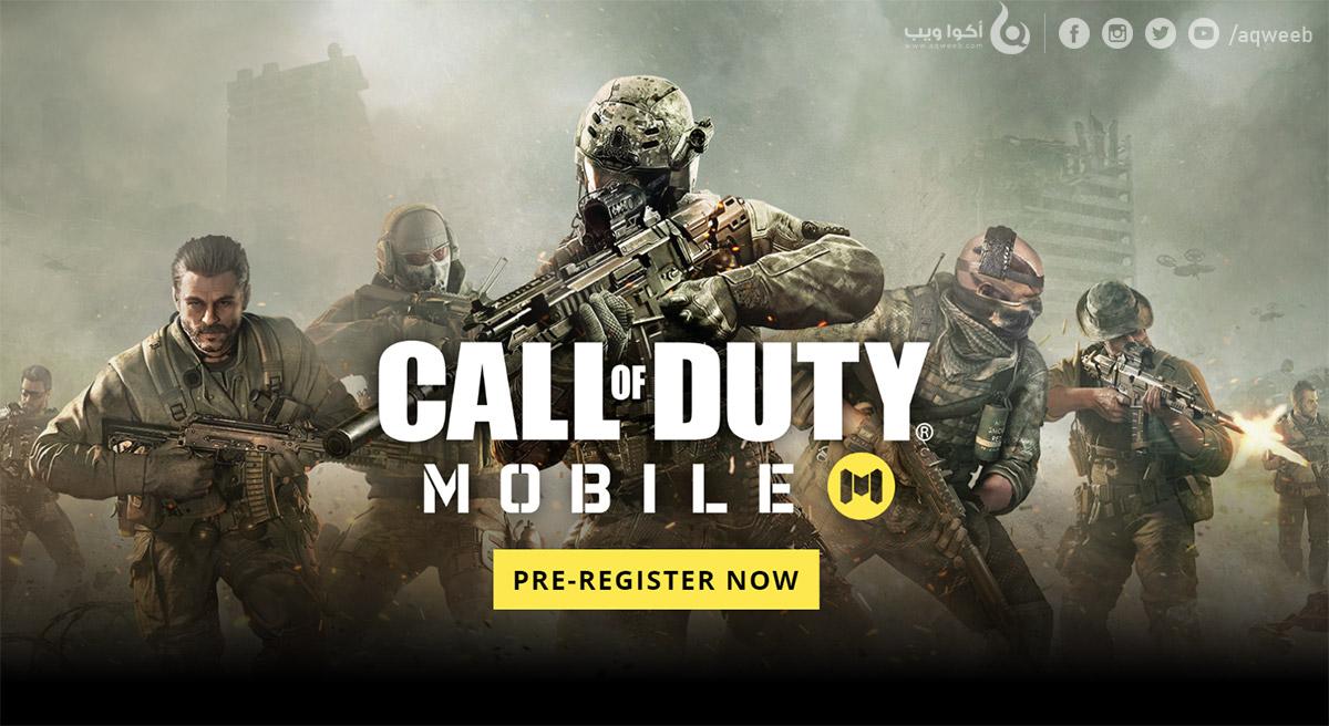 كل ما تحتاج معرفته عن لعبة Call of Duty Mobile