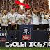 اللاعب الامازيغي مروان فيلايني يساهم في فوز فريق مانشستر  يونايتد بكأس الاتحاد الانجليزي