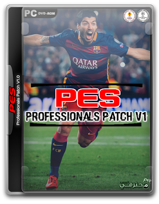 PESProfessionals Patch 2016 V1