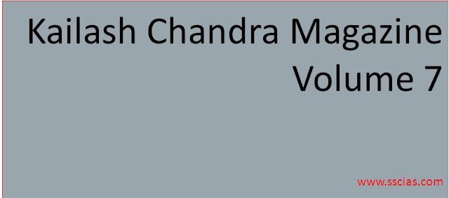 Kailash Chandra Magazine Volume 7
