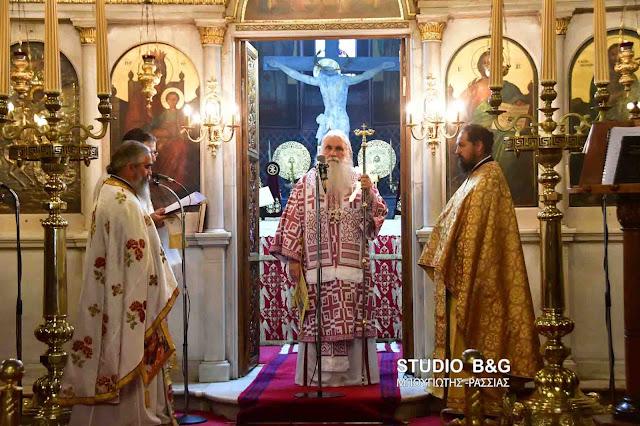 Ετήσιο Αρχιερατικό μνημόσυνο για τους Ευεργέτες του Ναυπλίου (βίντεο)