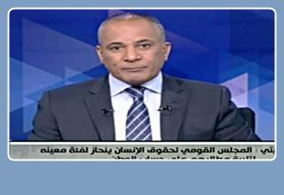 برنامج على مسئوليتى 27-4-2016 أحمد موسى قناة صدى البلد