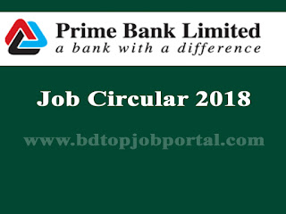 Prime Bank Limited Job Circular 2018