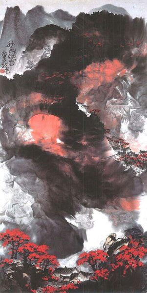 H.H.第三世多杰羌佛  特級國際大師  藝術畫作  《秋色煙雲》