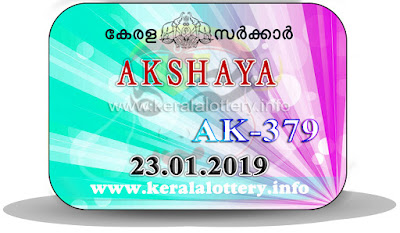 KeralaLottery.info, akshaya today result: 23-01-2019 Akshaya lottery ak-379, kerala lottery result 23-01-2019, akshaya lottery results, kerala lottery result today akshaya, akshaya lottery result, kerala lottery result akshaya today, kerala lottery akshaya today result, akshaya kerala lottery result, akshaya lottery ak.379 results 23-01-2019, akshaya lottery ak 379, live akshaya lottery ak-379, akshaya lottery, kerala lottery today result akshaya, akshaya lottery (ak-379) 23/01/2019, today akshaya lottery result, akshaya lottery today result, akshaya lottery results today, today kerala lottery result akshaya, kerala lottery results today akshaya 23 01 19, akshaya lottery today, today lottery result akshaya 23-01-19, akshaya lottery result today 23.01.2019, kerala lottery result live, kerala lottery bumper result, kerala lottery result yesterday, kerala lottery result today, kerala online lottery results, kerala lottery draw, kerala lottery results, kerala state lottery today, kerala lottare, kerala lottery result, lottery today, kerala lottery today draw result, kerala lottery online purchase, kerala lottery, kl result,  yesterday lottery results, lotteries results, keralalotteries, kerala lottery, keralalotteryresult, kerala lottery result, kerala lottery result live, kerala lottery today, kerala lottery result today, kerala lottery results today, today kerala lottery result, kerala lottery ticket pictures, kerala samsthana bhagyakuri