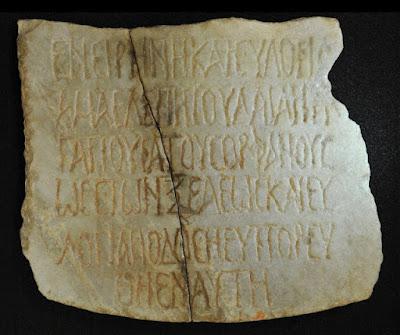 Η επιτύμβια επιγραφή μιας ιουδαίας χριστιανής στην Αίγυπτο