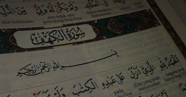 Surat Al Kahfi Ayat 1 10 Latin Nya Suratmenuhargacom