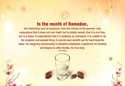 Ramadan Mubarak wishes For Massages: the instinctual soul of everyone,