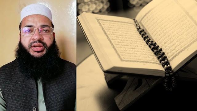 Learn Quran Reading with Tajweed Juz 04