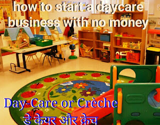 how to open a daycare center at home