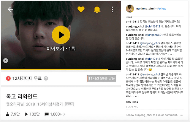 "Popularitas Film Sehun EXO, ""Dokgo Rewind"" Terus Meningkat"