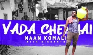 Vada Chennai Guy | Naan Komali Nishanth 5 | Black Sheep