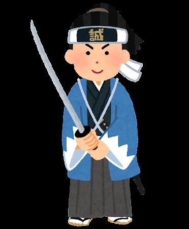 日本刀を構える男性のイラスト(新撰組)