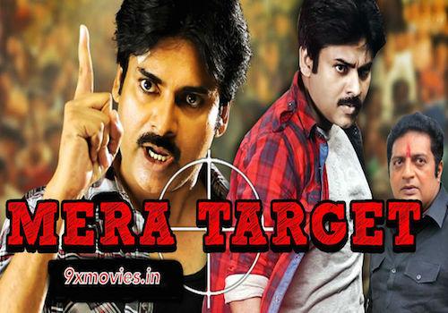 Mera Target 2015 Hindi Dubbed