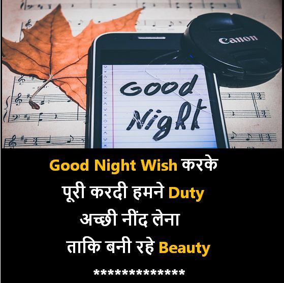 good night images hd, good night images hd download
