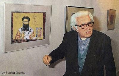 Ο ζωγράφος Νίκος-Γαβριήλ Πεντζίκης αποκαλύπτει τον Παλαμά της αγάπης