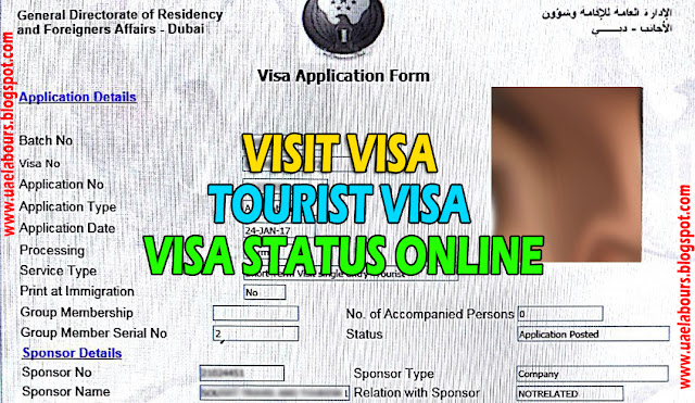 How to check uae visit visa status, dubai visit visa status, e visa status uae