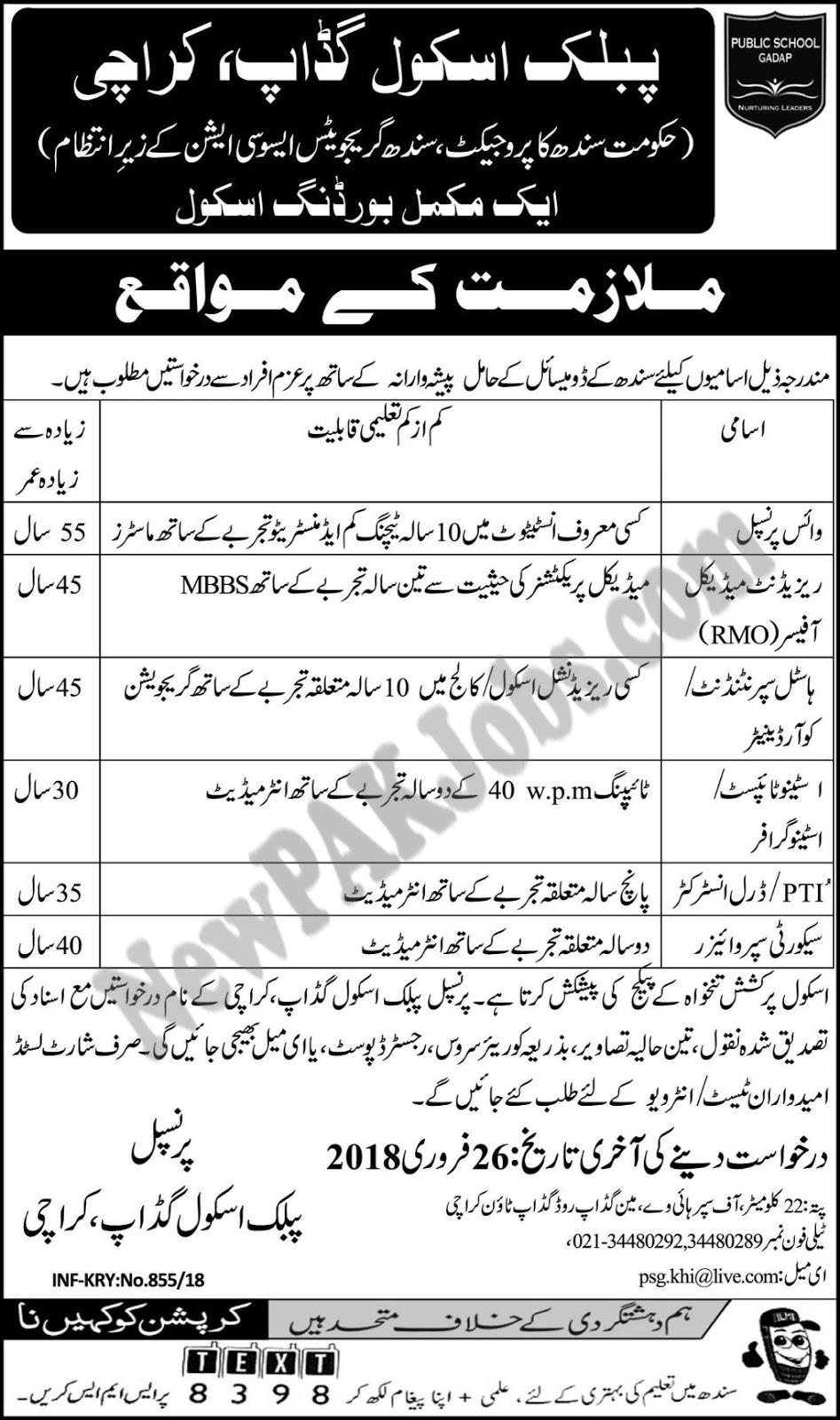 Latest Jobs in Public School Good up, Today 2018 New Vacancies in Karachi