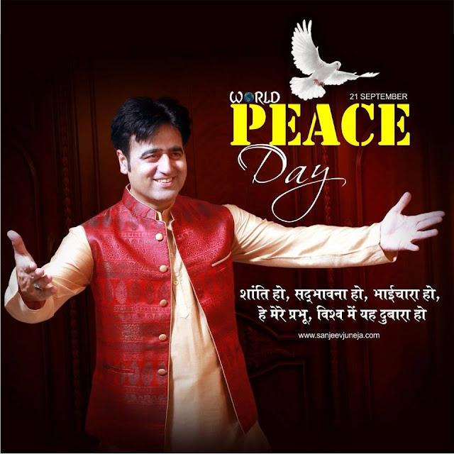 World Peace Day - Sanjeev Juneja