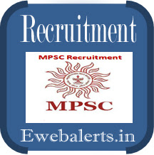 MPSC SI Recruitment