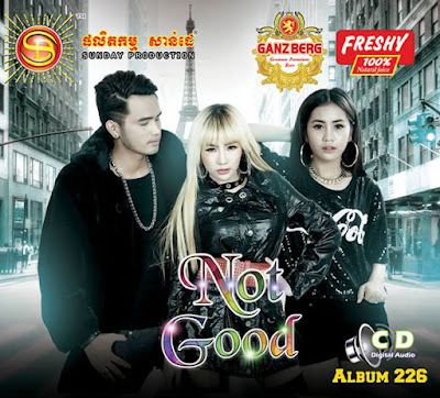Sunday CD Vol 226 | Khmer New Year 2017