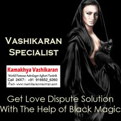 Black Magic Specialist in UK | Black Magic Expert