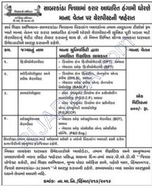 SSA Gujarat